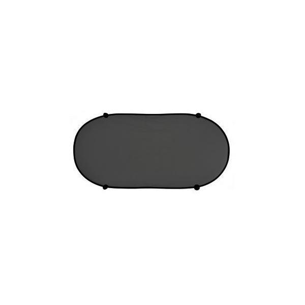 Osłony przeciwsłoneczne do samochodu 100 x 50 cm